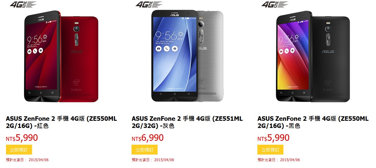 asus taiwan To enrich and perfect your online experience, asus uses cookies, similar  technologies and services which are essential to asus websites some of  functions.