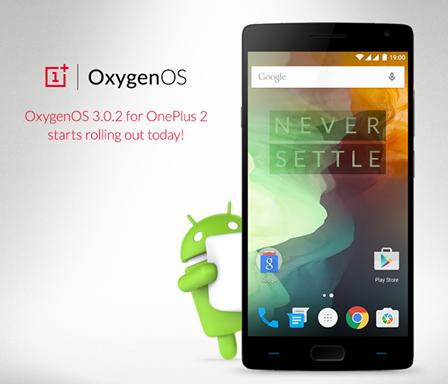 OnePlus 2 Android 6.0 Marshmallow OTA Update (OxygenOS 3.0 ...