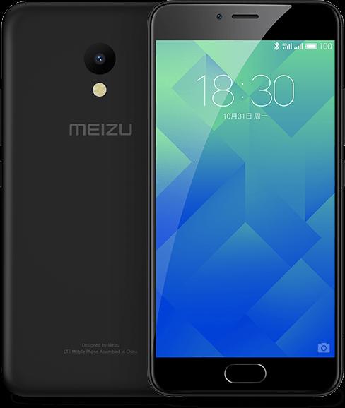 Meizu M5 1 - Meizu M5 with 5.2 inch HD display, 2/3 GB RAM, fingerprint sensor launched in China