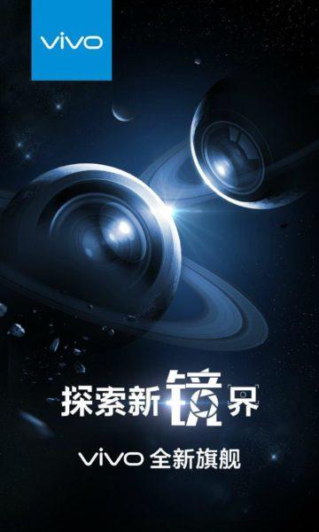 Vivo X9 cameras e1477893693561 - Vivo X9 official teaser confirms dual cameras