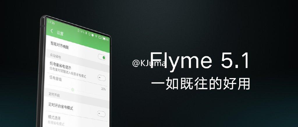 Meizu Pro 7r - Alleged Meizu Pro 7 images with Borderless display leak