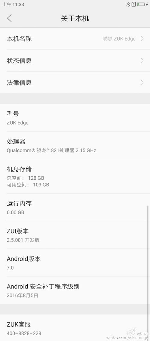 zuk-edge-specifications