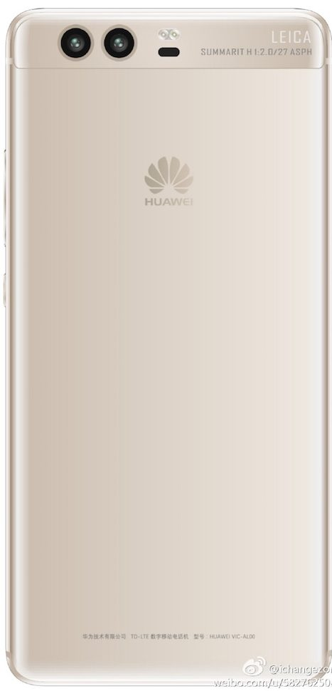 Huawei P10 no Fingerprint e1484942330422 Huawei P10 back panel without fingerprint sensor leaks 1