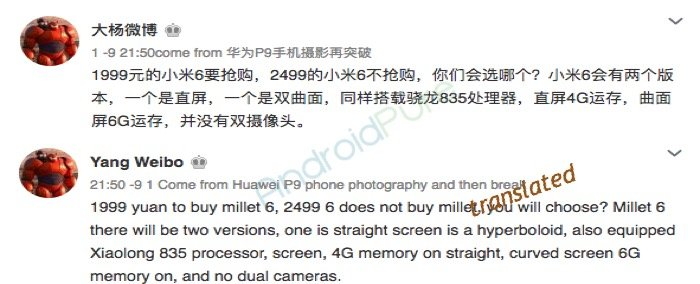 Xiaomi Mi 6 Price Xiaomi Mi 6 to come in two variants, No Dual Camera, price starting at 1999 Yuan [Rumor] 1