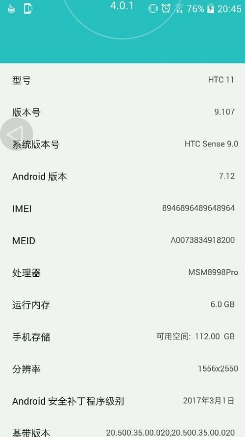 HTC 11 Specifications - Alleged HTC 11 specifications leak: Snapdragon 835, 6 GB RAM, Sense 9.0 [Fake]