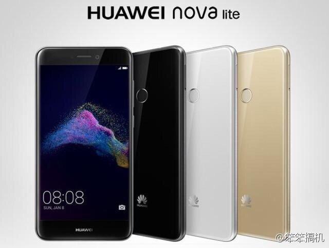 Huawei Nova Lite a Huawei Nova Lite Renders leaks, Official launch may happen soon 3 Leaks   News   Phones