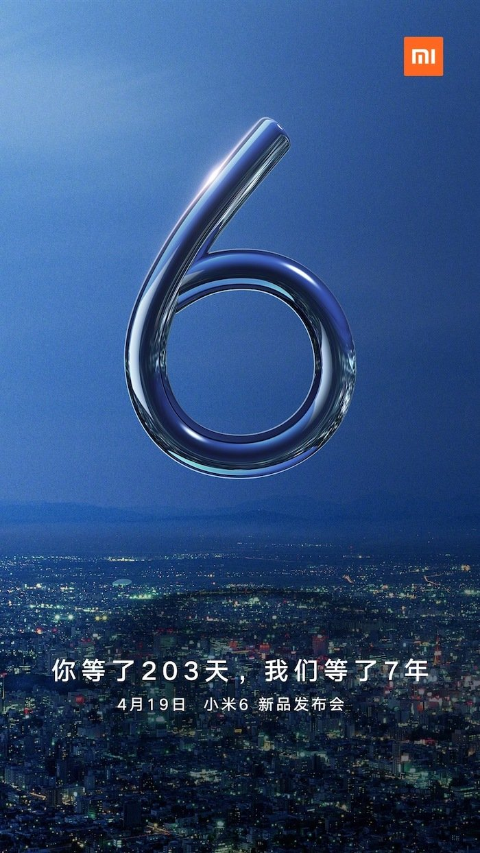 Mi 6 launch Its Official: Xiaomi Mi 6 is coming on 19th April 1