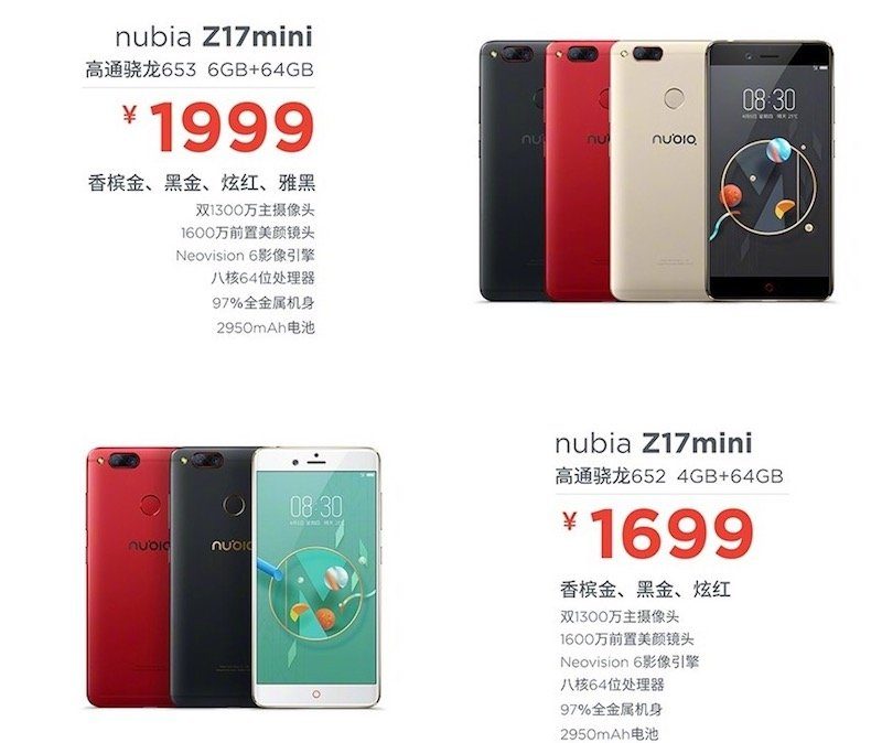 Nubia Z17 Mini Nubia Z17mini with 13 MP dual camera, 6 GB RAM announced 1