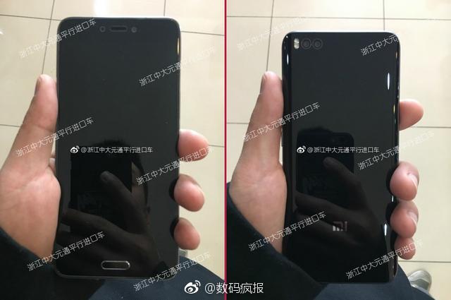 Xiaomi Mi 6 - Alleged Xiaomi Mi 6 Live Shots, Front Panel leaks