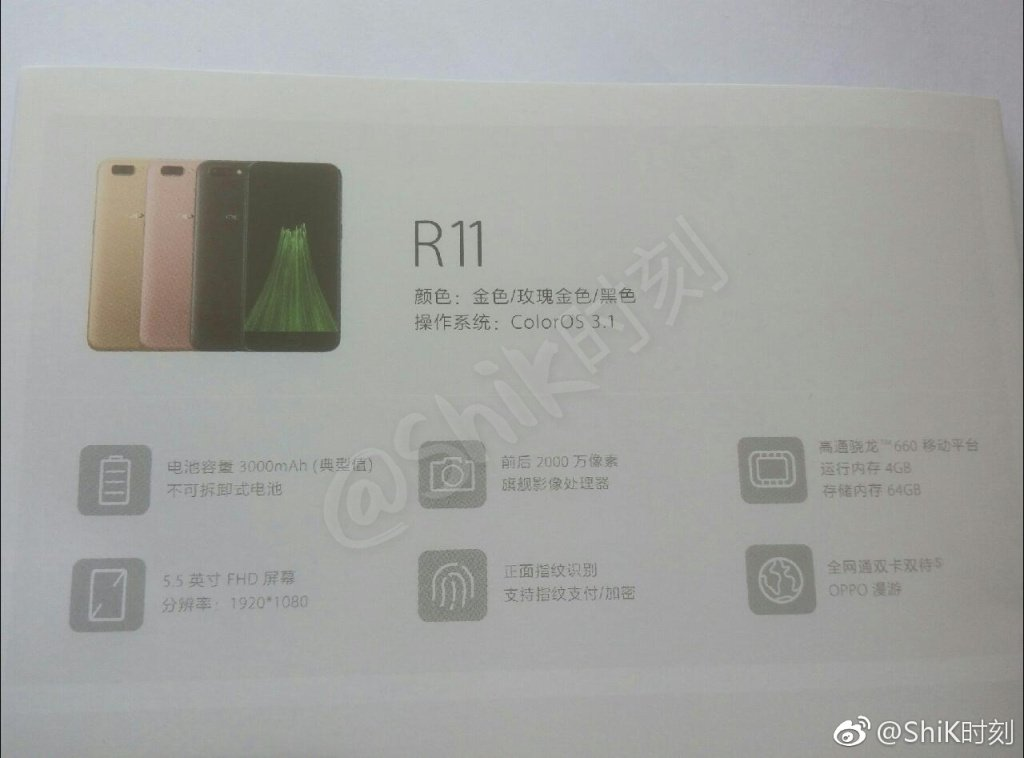 Oppo R11 Specs Exclusive: Oppo R11 Press Renders leak ahead of official launch 16 Leaks | News | Phones