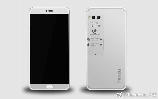 Meizu Pro 7 Render Alleged Meizu Pro 7 Press Renders with Dual Camera and Dual Screen leak 14 Leaks | News | Phones