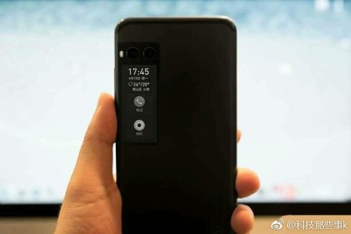 Meizu Pro 7 b Alleged Meizu Pro 7 Press Renders with Dual Camera and Dual Screen leak 9 Leaks | News | Phones