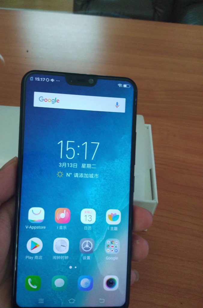 Vivo V9 Display Exclusive: Vivo V9 Retail box and real images leak ahead of official launch 6
