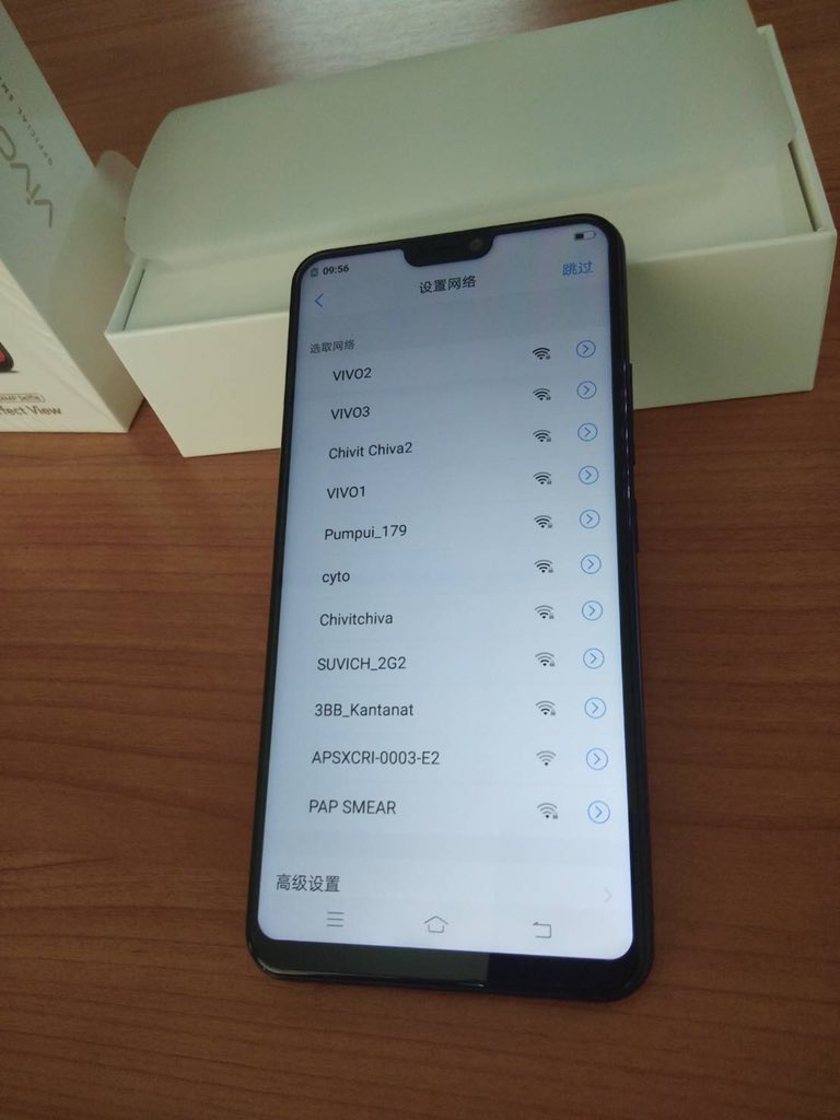 Vivo V9 Display Exclusive: Vivo V9 Retail box and real images leak ahead of official launch 7