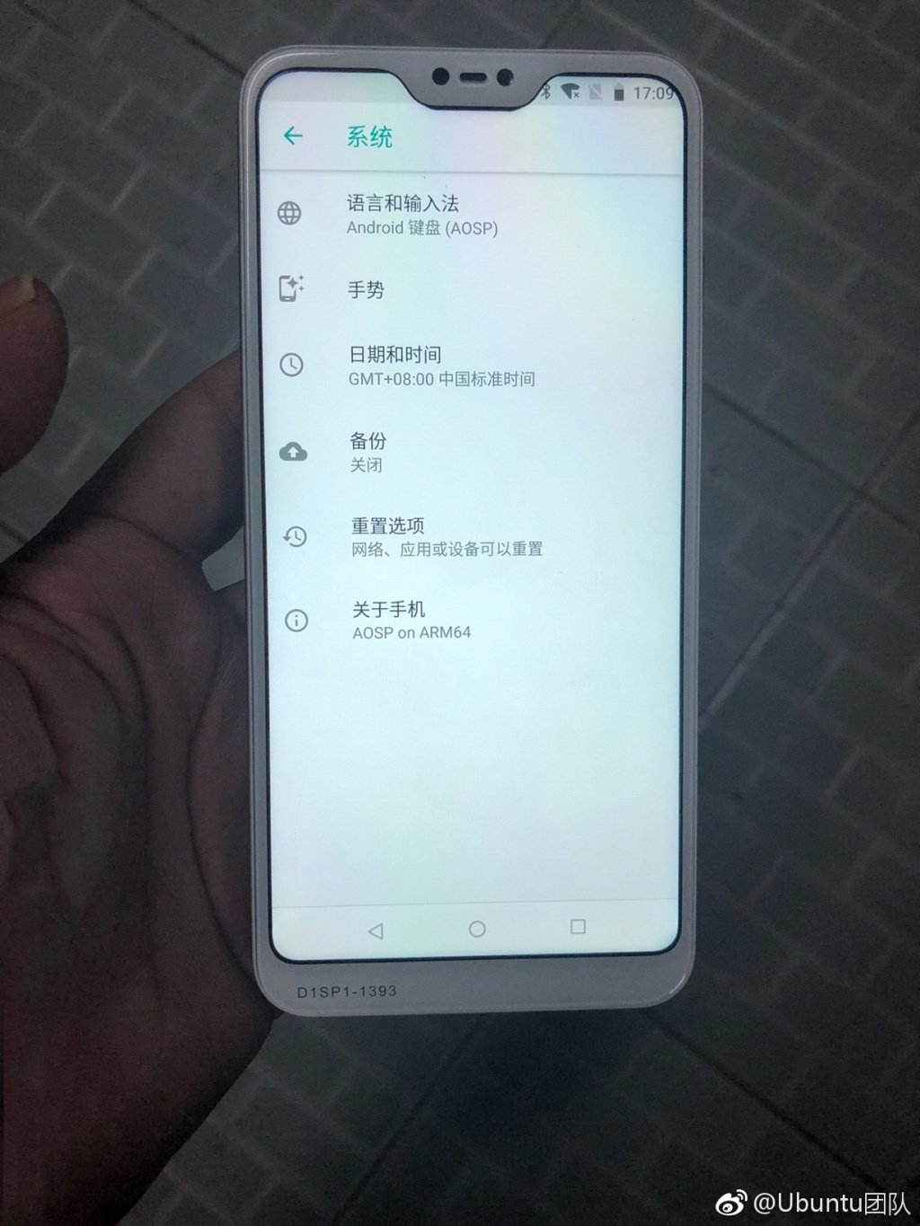 Xiaomi Mi 7 d Alleged Xiaomi Mi 7 / Mi 8 real images with a notch, stock Android leak 7