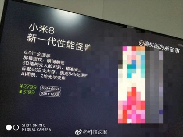 Xiaomi Mi 8 price Alleged Xiaomi Mi 7 / Mi 8 real images with a notch, stock Android leak 8