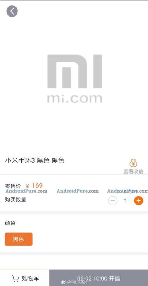 Xiaomi Mi Band 3 Price e1527530752991 Xiaomi Mi Band 3 to be priced at 169Yuan ($26): Leak 2 Leaks | News | Wearables