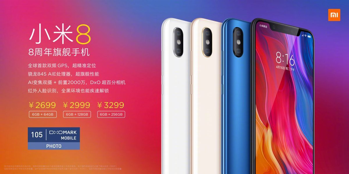 MI 8 Price a Xiaomi Mi 8 and Mi 8 Explorer Edition with in-display fingerprint sensor announced 1