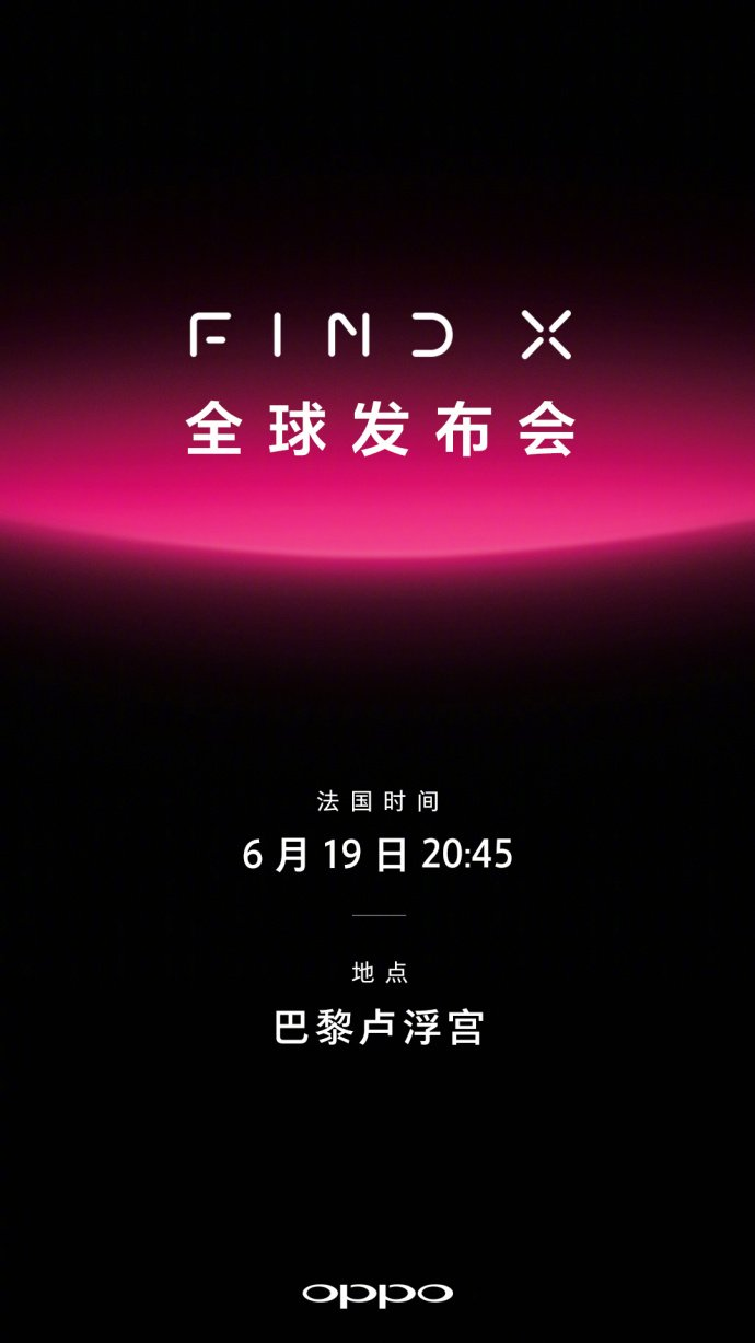 "oppo Find X Oppo Find X specifications revealed by TENAA listing: 6.4"" Display, 8GB RAM, Dual camera 3"