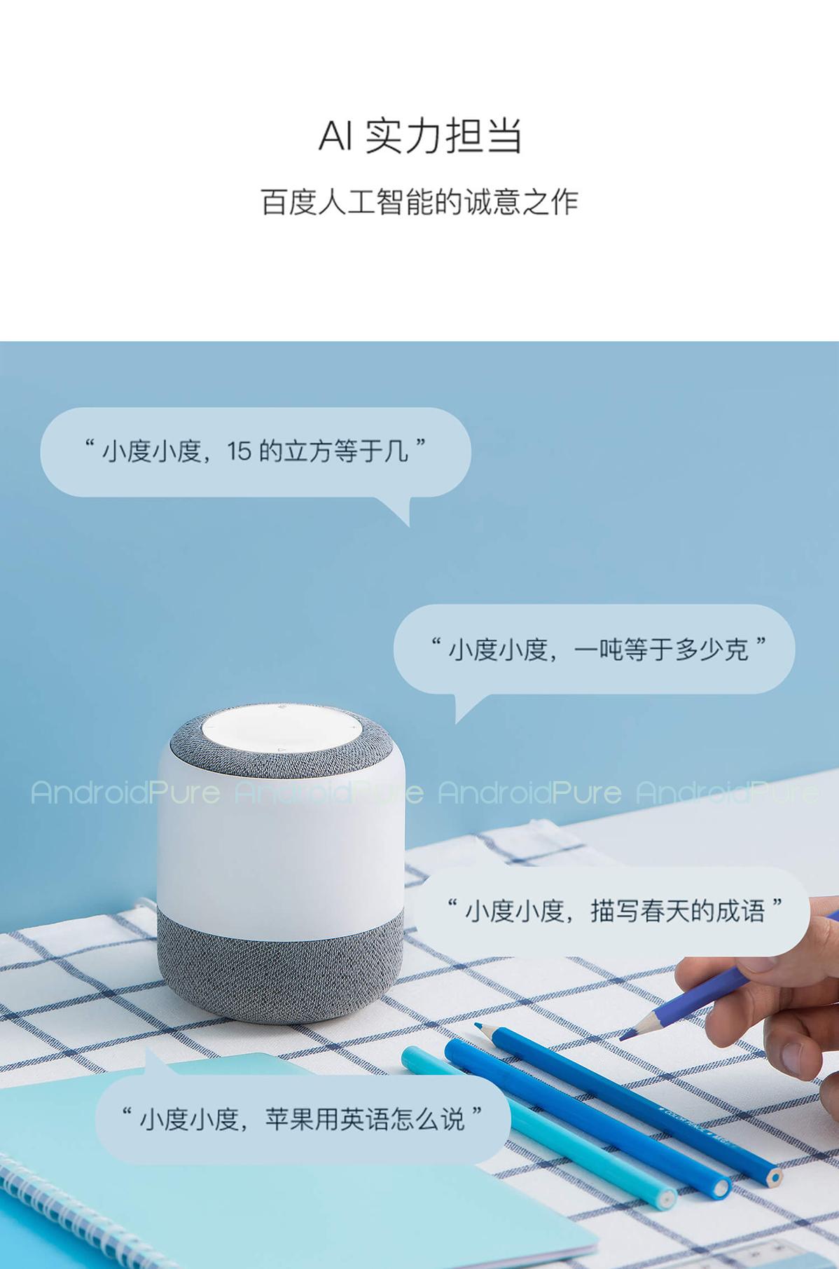 Moto AI Speakers Amazon Echo11 All about Motorola AI Assistant speakers, like Amazon Echo or Google Mini [Updated] 3