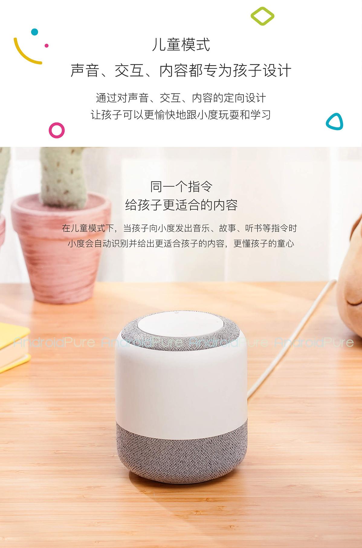 Moto AI Speakers Amazon Echo9 All about Motorola AI Assistant speakers, like Amazon Echo or Google Mini [Updated] 14