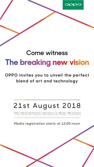 Oppo F9 Pro India launch date