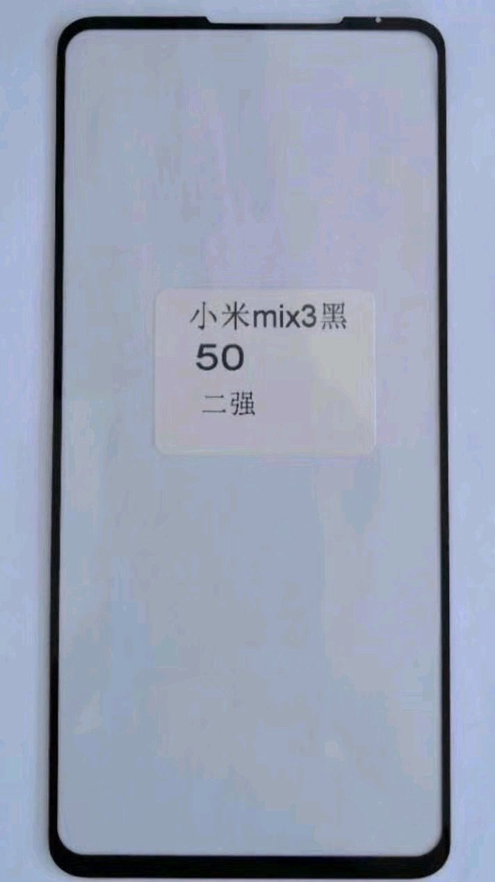 Mix 3 Xiaomi Mi Mix 3 front panel leaks, indicate minor bezels at Bottom 1