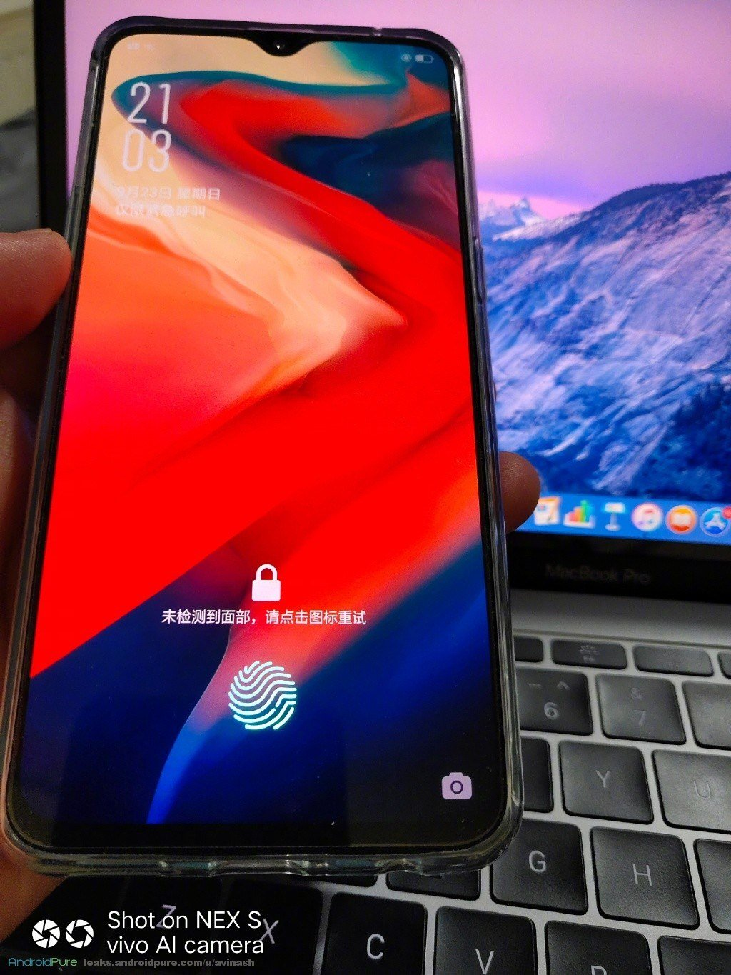 OnePlus 6T real photos leaked 4 - AndroidPure