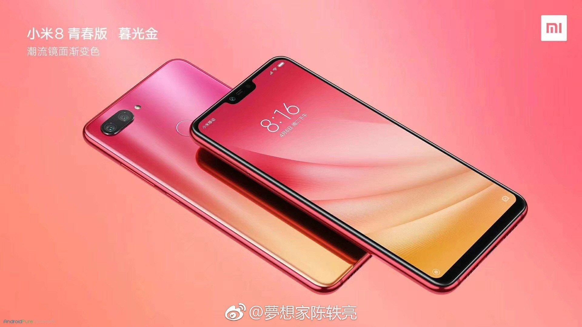 Xiaomi Mi 8 Youth Edition press renders