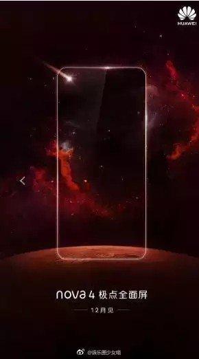 Huawei Nova 4 a - AndroidPure