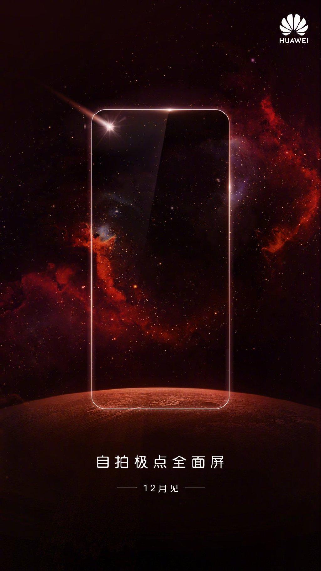 Huawei Nova 4 - AndroidPure