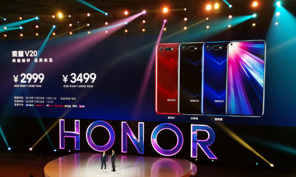 Honor V20 Price Honor V20 with 25MP in-display camera, 48MP dual rear camera launched 1