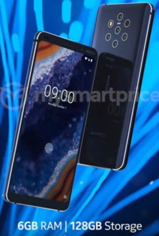 Nokia PureView video teaser