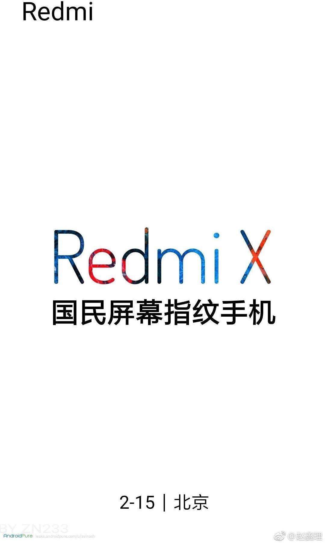 Redmi X launch