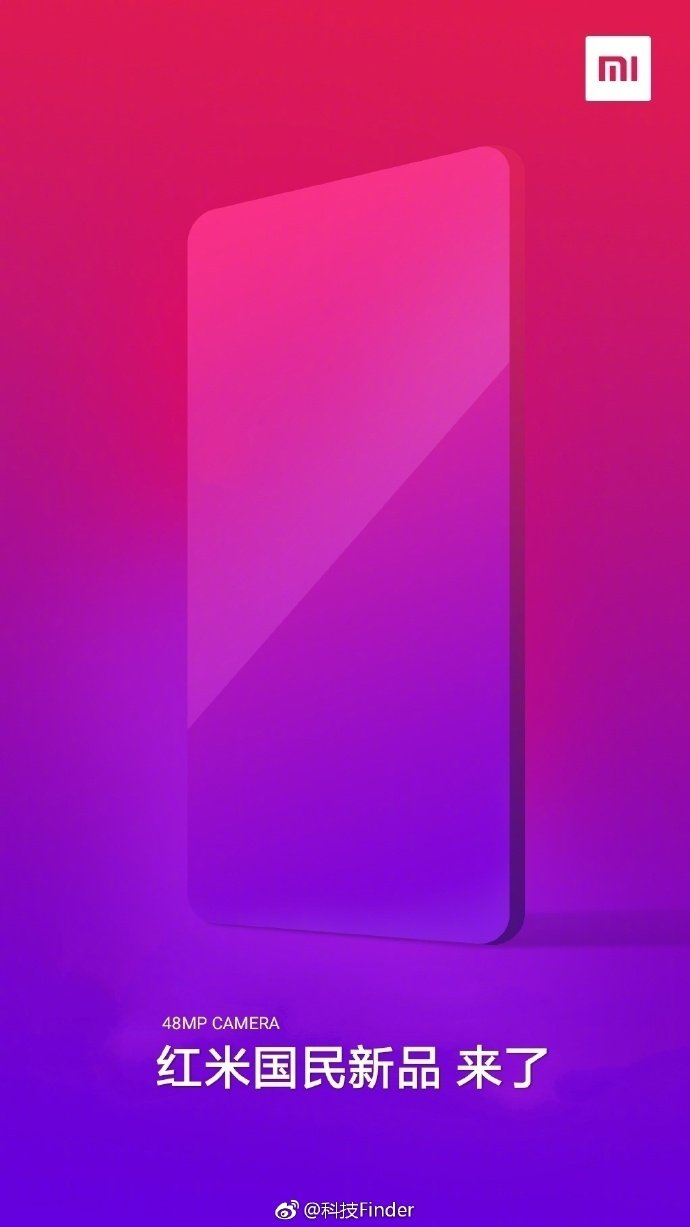 Xiaomi Redmi Pro 2 e Leaked Redmi Pro 2 teaser confirm design ahead of official launch 6
