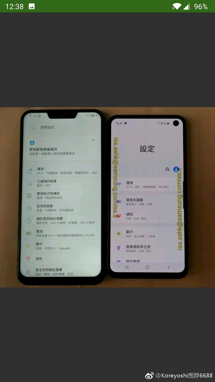 Galaxy S10e f Samsung Galaxy S10e live images leak ahead of launch 1