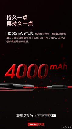 Lenovo Z6 Pro teaser