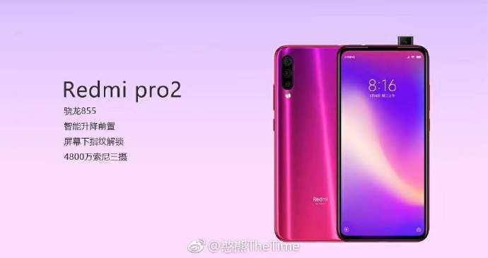 Redmi Pro 2 leaked poster