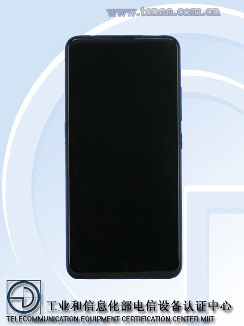 Vivo V1832A Photos of Vivo V1832A and V1832T with triple cameras surface on TENAA along with tech specs 1