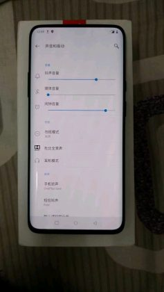 OnePlus 7 Pro b OnePlus 7 Pro real images leak ahead of official launch 1