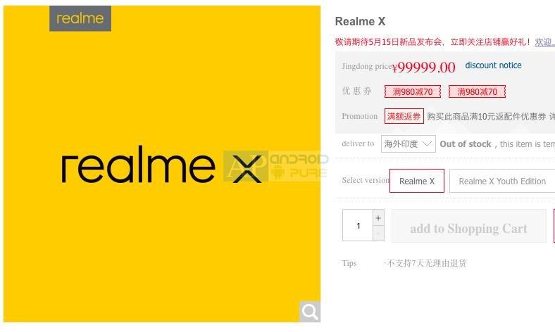 Realme X Lite