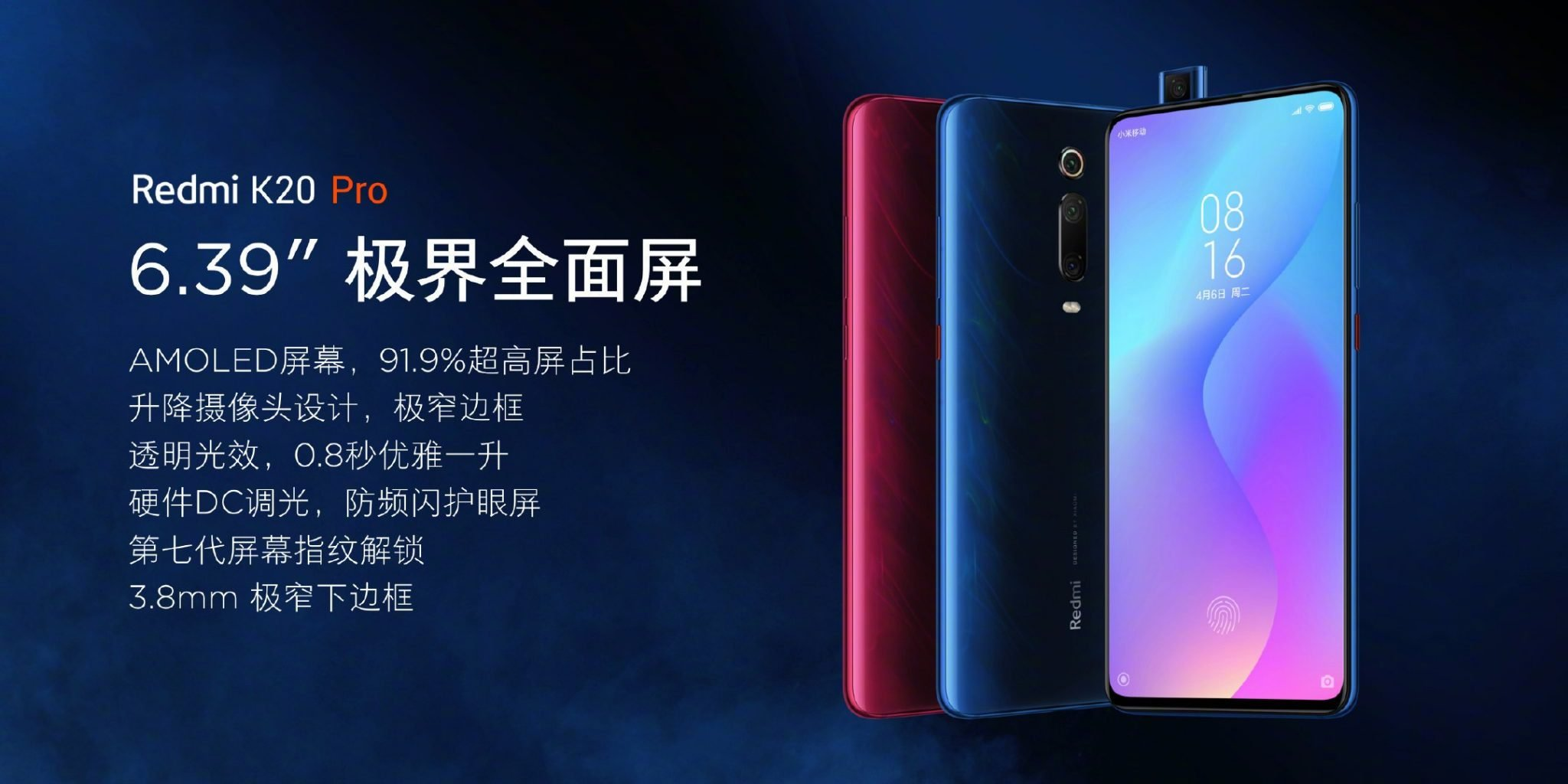 Xiaomi Mi 9T (Redmi K20 or Pocophone F2?) retail box spotted