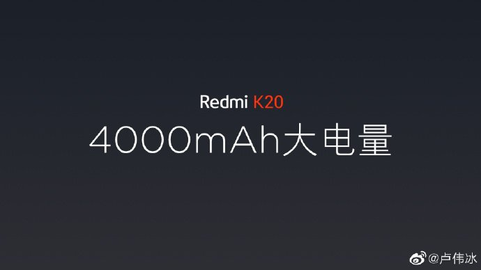 Redmi K20 specs battery Redmi K20 Triple camera officially confirmed 1