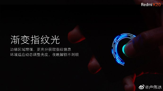 Redmi K20 specs in display fingerprint scanner 2 Redmi K20 Triple camera officially confirmed 2