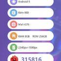 Huawei Nova 5 Pro benchmark AnTuTu