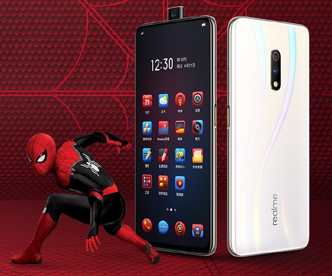 Realme X Spiderman Realme X Spider-Man: Far From Home Edition to launch in India on July 15 2