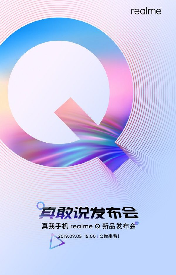 Realme Q launch Realme Q series with quad camera to launch on September 5 in China 1 News