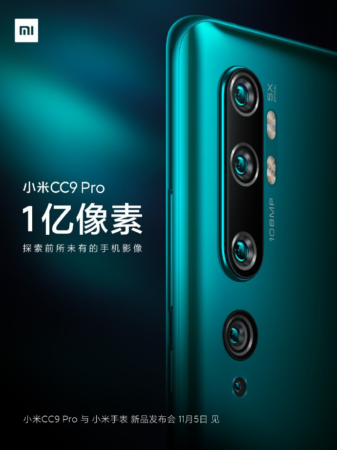 Mi CC9 Pro 108MP camera