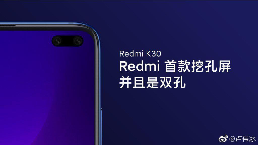 Redmi K30 camera - AndroidPure