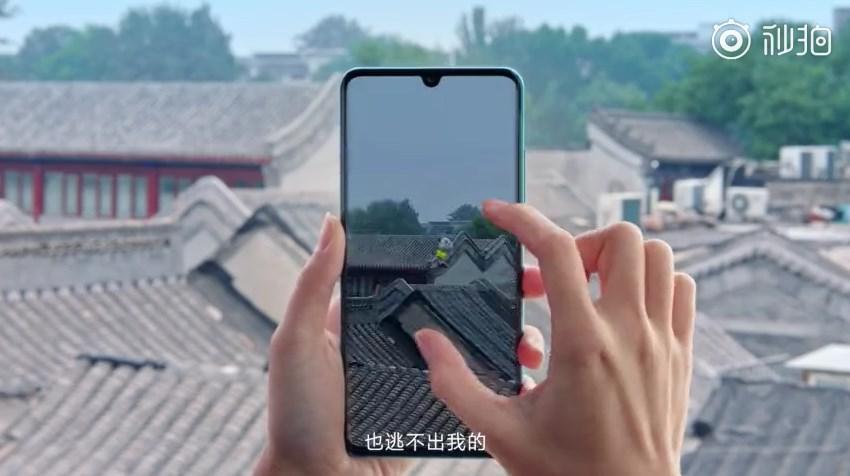 Xiaomi Mi CC9 Pro render official display